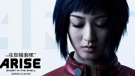 HD wallpaper: Arise Ghost In The Shell movie poster, Ghost in the Shell: ARISE