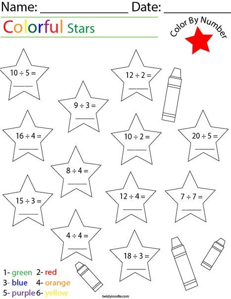 Division Color By Number Stars Math Worksheet Twisty Noodle Math Worksheet Math Division