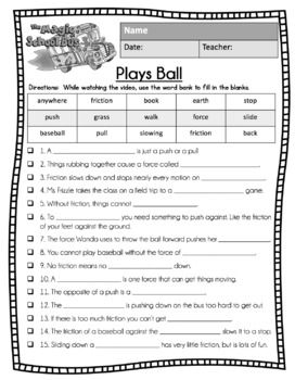 Magic School Bus Plays Ball Video Guide Worksheets Sub Plan Lesson Forces Magic School Magic School Bus School Bus