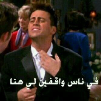 Pin By Nanda Souza On بالعربي Movie Quotes Funny Memes Funny Faces Funny Arabic Quotes