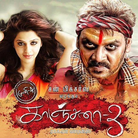 Kanchana 3 Tamil Songs Ringtones New Movie Ringtone By