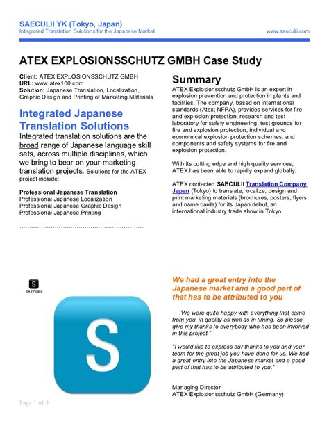 Case Study Integrated Japanese Translation solutions - Japanese - intel component design engineer sample resume