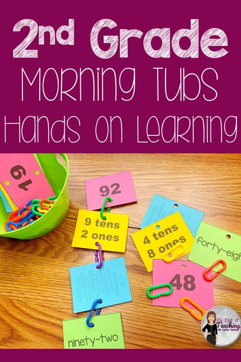 Grade Morning Tubs These morning work tubs have been specifically designed to meet second grade standards in fun, engaging, and hands-on activities. Activities for [. 2nd Grade Activities, First Day Of School Activities, Hands On Activities, Fun Activities, Teaching Second Grade, Second Grade Math, Teaching Math, Grade 2, Kindergarten Math
