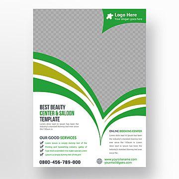الشركات التجارية فلاير الفني زرقاء بناء Png وملف Psd للتحميل مجانا Business Flyer Business Flyer Templates Corporate Business