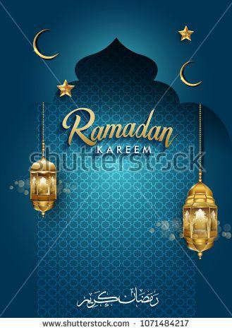Ramadan Greetings Background Elegant Greetings Card Design Template Place For Text Greeting Card And Banner For Rama Ramadan Greetings Ramadan Wishes Ramadan