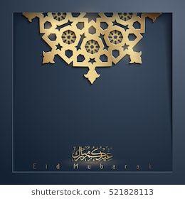 Happy Eid Mubarak Festival Greeting Card With Arabic Geometric Pattern Background Design Happy Eid Cards Eid Card Designs Happy Eid