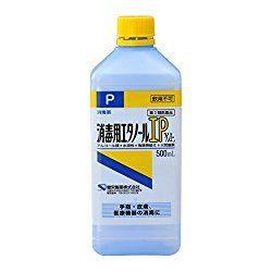 エタノールスプレーの作り方 簡単で安あがり 家中これでお掃除 除菌しています 消毒用エタノール エタノール スプレー 消毒