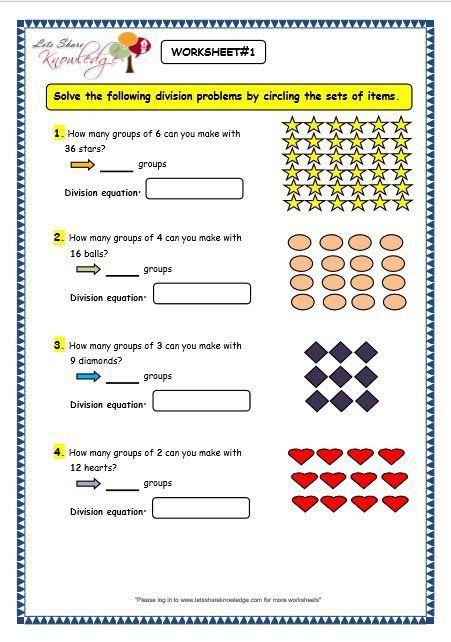 Division Worksheets For Grade 2 Grade 3 Maths Worksheets Division 6 2 Division By Grouping In 2020 3rd Grade Math Worksheets 2nd Grade Worksheets Division Worksheets