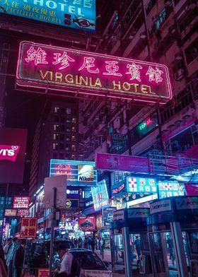 Asia Asian Buildings Hongkong Lightroom Lights Mobilephotography Nighl