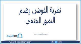 بحث عن عالم الرياضيات المصري أبو كامل شجاع بن أسلم أبحاث نت Books Book Cover Movie Posters