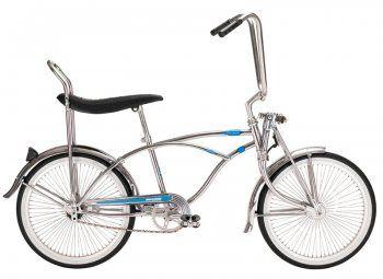 "NEW Bicycle 24/"" Short Back Sissy Bar Chrome Chopper Lowrider Beach Cruiser"
