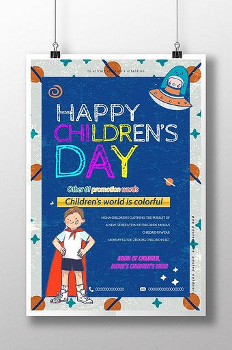 World Food Day Poster Design Poster Design Templates Food Template