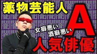 日浦健 On Twitter Movie Posters Movies Poster