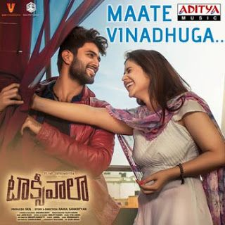 Song Maate Vinadhuga Mate Vinaduga Song Movie Taxiwaala Banners Uv Creations And Ga2 Pictures Produc Audio Songs Free Download Audio Songs Dj Mix Songs