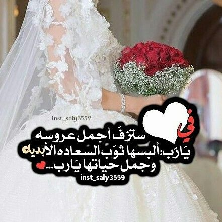 Pin By Mthnyalbasy On منشوراتي المحفوظة Beautiful Quran Quotes Quran Quotes Arabic Quotes