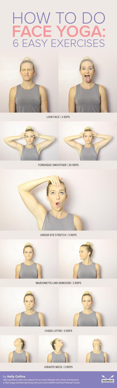 Smooth Out Wrinkles with 6 Easy Face Yoga Exercises
