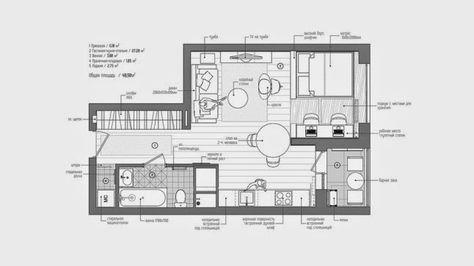 Un studio de 28m² transformé en deux pièces pour 40 000 euros goodnova godiniaux côté maison maison pinterest deux pièces côté maison et studios