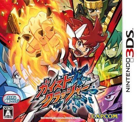 gaist crusher full download https 3dsiso org gaist crusher japan games nintendo 3ds capcom