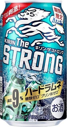 Kirin キリンザストロング ハードラムネ 缶350mlの口コミ