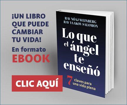 Matching Gift Campaign Frases Judías Libro De Rut Crecimiento Espiritual