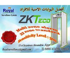 أحدث البوابات الامنية للكشف عن المتفجرات 33 Zoneماركة Zkteco Convenience Store Products Convenience Store
