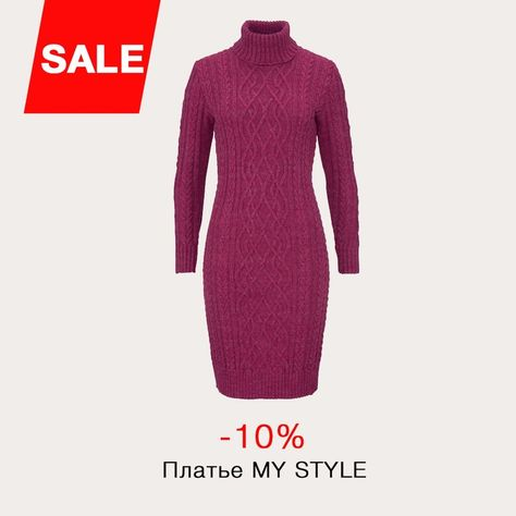 d1cfc1b0fbebe96 Скидка -10% Платье MY STYLE Номер артикула: 1001513004 | Товары со ...