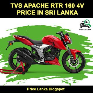 Tvs Apache Rtr 160 4v Price In Sri Lanka 2019 Rtr Twin Disc