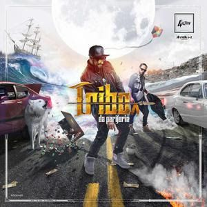 Pin Em Rap Hip Hop