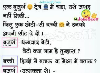 Stay Home Stay Safe Quotes In Hindi Funny Math Quotes Funny Math Jokes Math Jokes