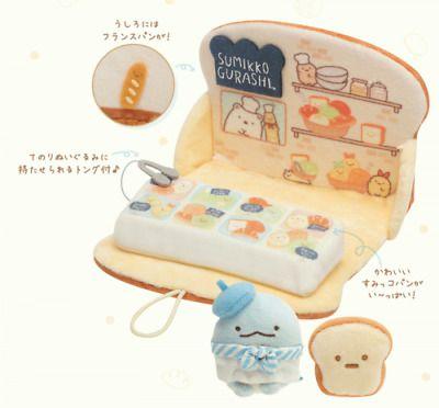 New San-x Sumikko Gurashi bread plush set F//S from Japan
