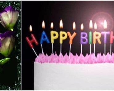 Happy Birthday To You Canciones De Cumpleaños Feliz Cumpleaños Canciones De Cumpleaños Cumpleaños