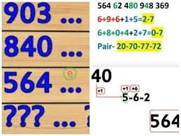 Thai Lottery Result Today Live For 01 12 2019 Check Live Result