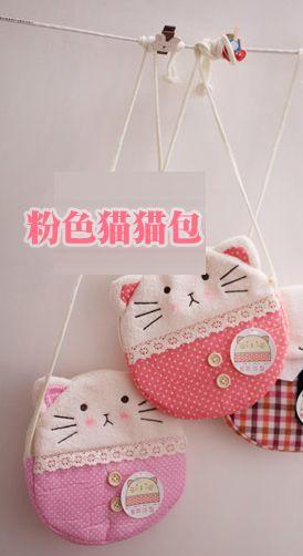 [转载]粉色猫猫包(图纸)