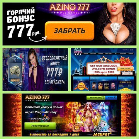 азино777 бонус саратов
