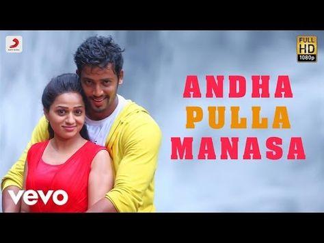 Andha Pulla Manasa Latest Tamil Lyric Video | D. Imman | Umapathi - YouTube