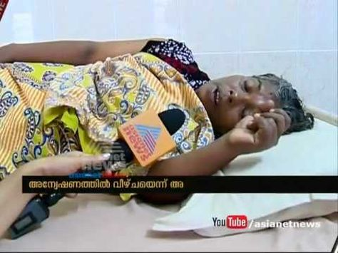 Jisha's Mother responds | #justiceforjisha