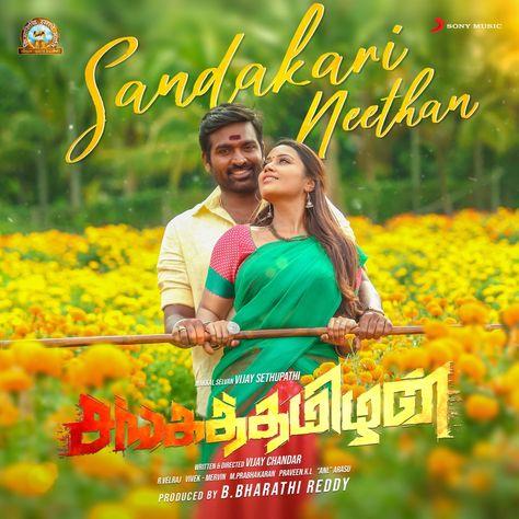 """?Sandakari Neethan (From """"Sangathamizhan"""") - Single by Vivek - Mervin, Anirudh R #, #SPONSORED, #Vivek, #Single, #Mervin, #Ravichander #Affiliate"""