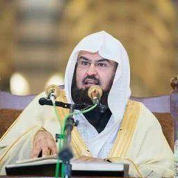 sheikh abdul rahman al sudais, عبد الرحمن السديس, online