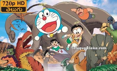 Doraemon Nobita S Dinosaur 1980 720p Hdtvrip Multi Audio Telugu Dubbed Movie In 2020 Doraemon Cartoon Doraemon Movie Info