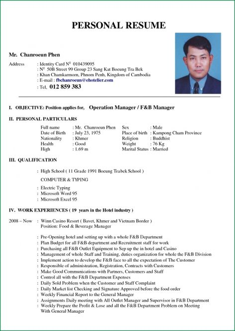 Pin by ayze on My Success Pinterest Sample resume - hotel management resume format