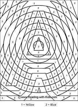Optical Illusion Worksheets Printable | Printable Worksheets and ... | 368x270