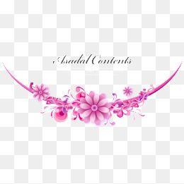 Pink Vector Flowers Vector Flowers Flower Png Images Beautiful Flower Designs