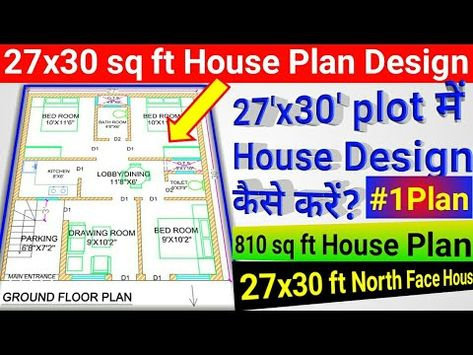 27 X30 House Design 810 Sq Ft House 27x30 House Plan 27 30 House Map Civil House Design Youtube In 2020 Home Map Design House Design Drawing House Plans