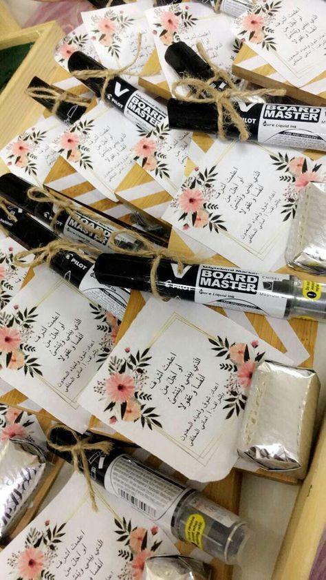 Pin By مدارس منارات الرياض On أنشطة اليوم العالمي للمعلم بمدارس منارات الرياض Shadow Photography Gift Wrapping Shadow