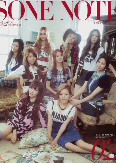 FY-GG 》   Girls generation, Sooyoung snsd, Fashion
