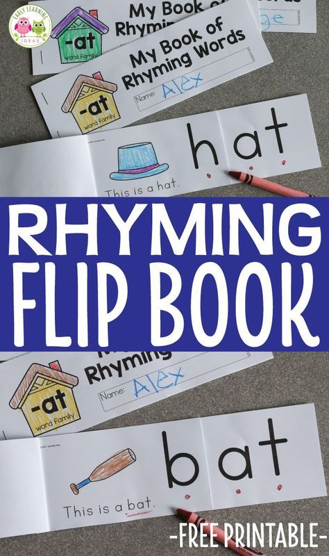 The Free Printable Rhyming Book That will Make Your Kids ...