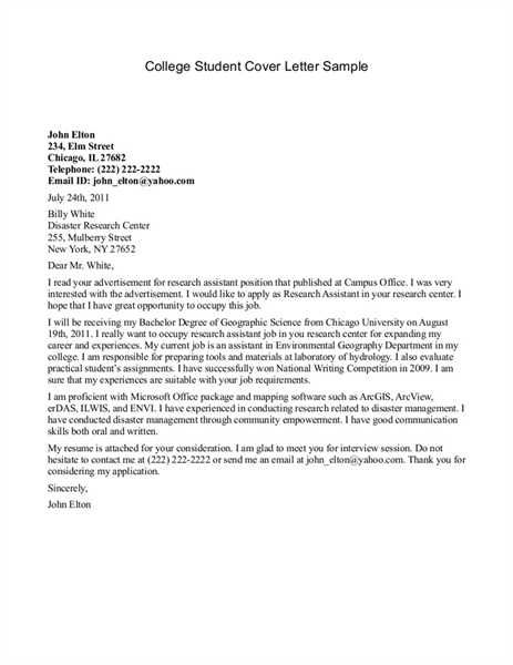 Cover Letter Template College Student Cover Letter For