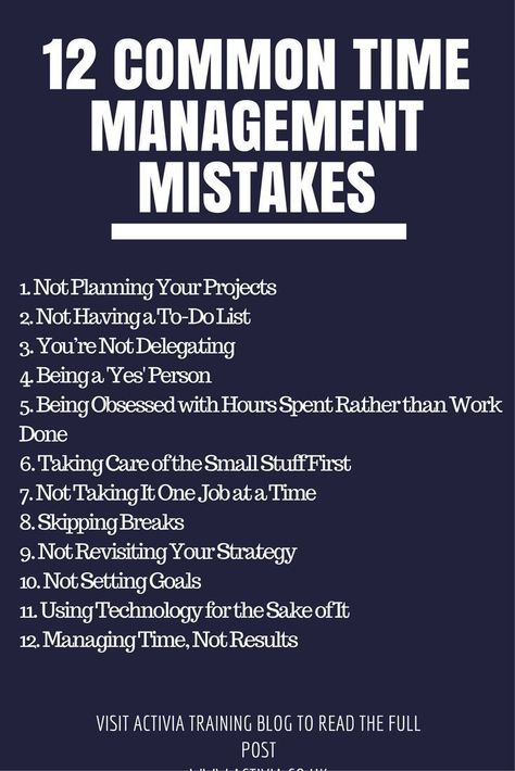 12 Common Time Management Mistakes