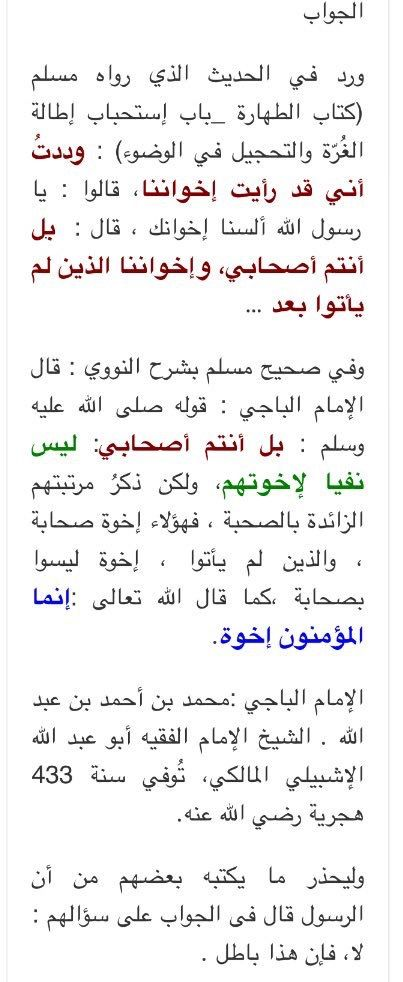 Pin By Mahmoud Wahba On موقع اجابة Arabic Calligraphy Names Meant To Be