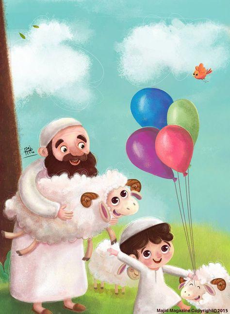 Eid Al Adha by nohamoharram